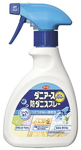 アース_ダニアース防ダニスプレーソープの香り250ml.jpg