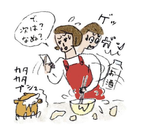 家事特集イラスト2.jpg