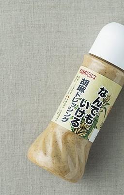 _I9A5932伸ばし (2).jpg