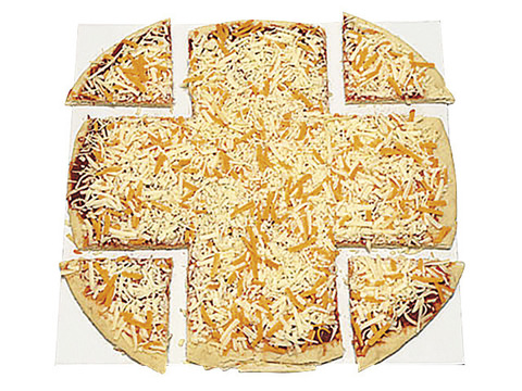 howto_cut_pizza02.jpg