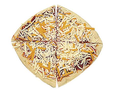 howto_cut_pizza06.jpg