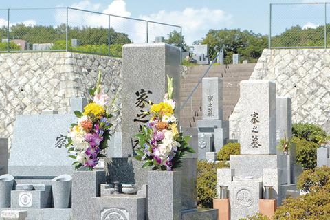 ph-4お墓.jpg