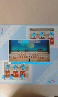 0518E382B9E382AFE383A9E38383E38397-thumbnail2.jpg