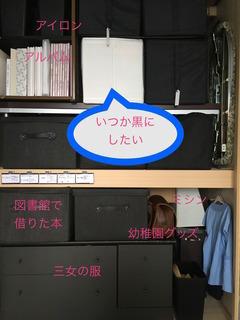 2016-09-142016_14_04-thumbnail2.jpg