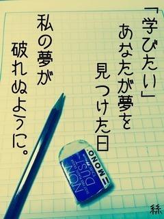 image-a482c-thumbnail2.jpg