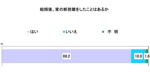 1129_16_1.jpg