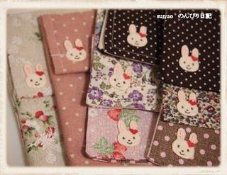 P4026365-thumbnail2.JPG