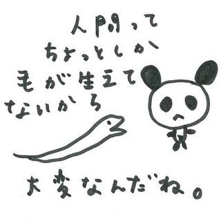 0224_16_.jpg