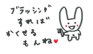 うさ子_ほうれい線 - 02.jpg