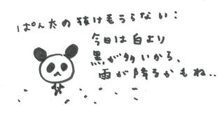 産後の抜け毛02.jpg