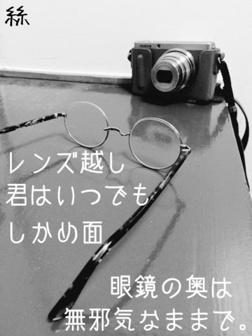 image-3b6d4.jpg