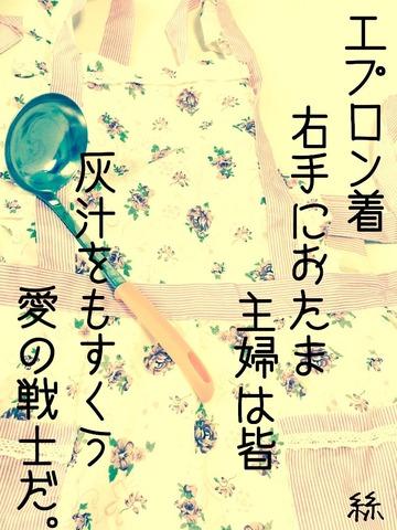 image-e03e1.jpg