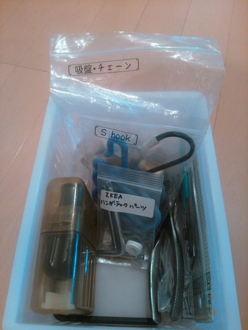 NCM_0996_001.jpg