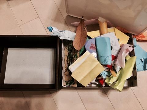 物を捨てる画像4.JPG