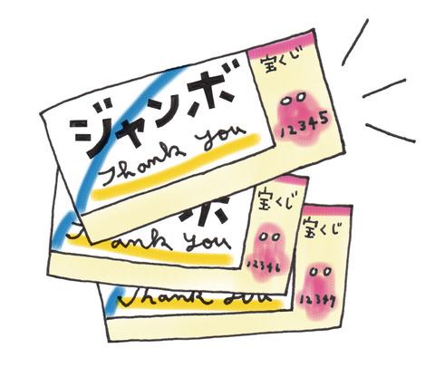 お金_宮原03.jpg