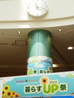 2013_0707幼稚園時代作品0058.JPG
