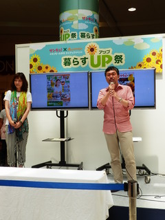 2013_0707幼稚園時代作品0063.JPG