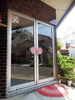 2013_0814幼稚園時代作品0067.JPG