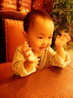 2013_1022幼稚園時代作品0009.JPG