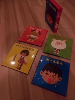 2013_1022幼稚園時代作品0044.JPG