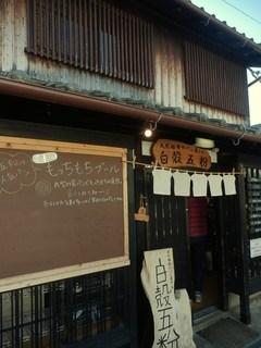 2016_0103幼稚園時代作品0106.JPG