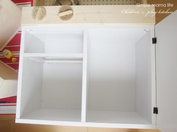 キッチン ままごとキッチン カラーボックス : ままごとキッチン作り方:① ...