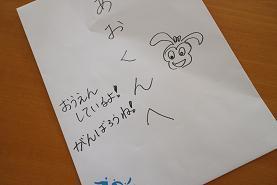 コピー (1) 〜 IMG_8168.JPG