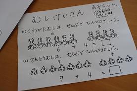 コピー (1) 〜 IMG_8169.JPG