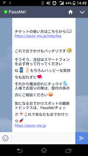 Screenshot_2016-04-02-14-49-25.png