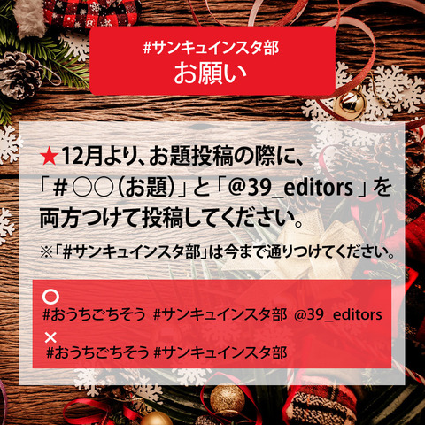 181130_odai-red02.jpg