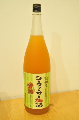2012-12-29 001.JPG