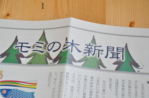 2013-06-02 001.JPG