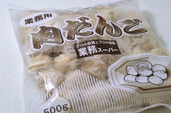 冷凍 肉 団子 レシピ