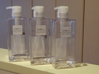 MUJI Refill Bottle Foam Type4