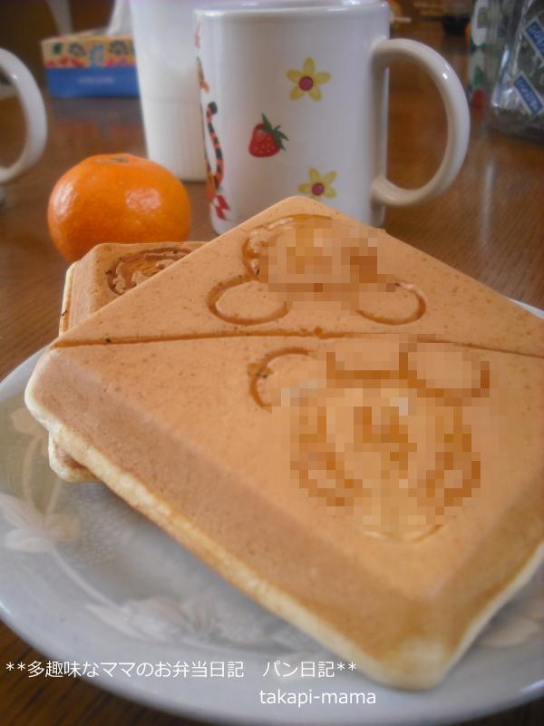 サンド ホット ホット ケーキ メーカー