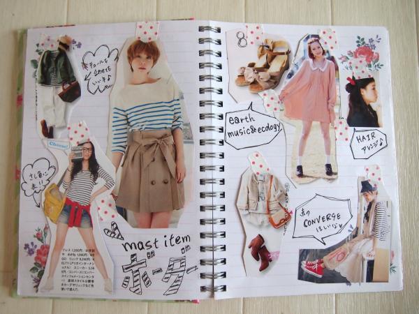 ファッション誌が4冊ほどたまっていたので、 好きなコーデだけ切りとってスクラップしましたよん ラブ