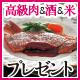 東北が誇る、最高品質の「前沢牛」が3万円分が当たる!